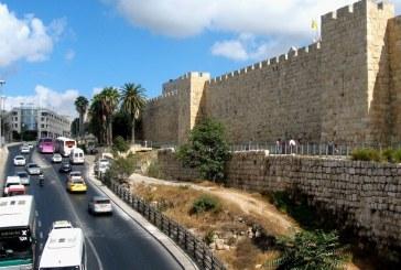 Partir à la découverte de la ville de Jérusalem en bus